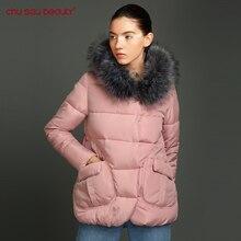 CHUSAUBEAUTY 2017 New Winter Winter Women Parkas Coat Woman Parka Winter  Cotton winter clothing for women jacket women clothin