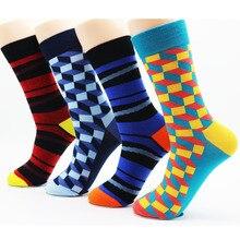 New winter men's funky cotton stripe colorful socks high quality mens dress socks fashion skateboard socks (4 pairs)