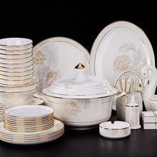 Jingdezhen ceramics hand-painted 58 European household gifts tableware bone china dishes export