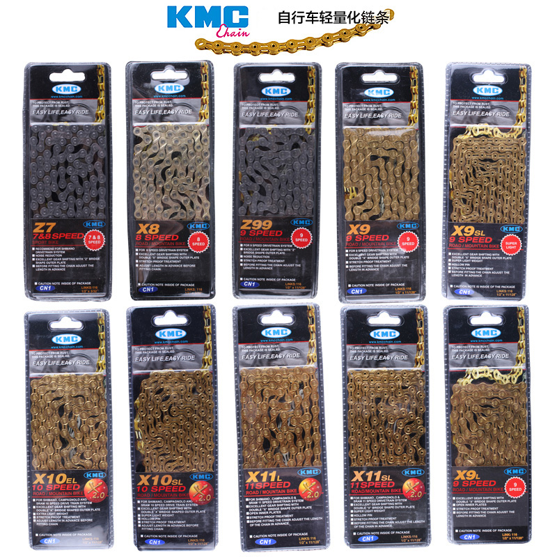 KMC Z7/X8/Z99/X9/X9SL/X10/X10SL/X11/X11SL Chain, 116 links, 6/7/8/9/10/11 speed, Silver/Gray/Gold for Shimano Campagnolo -