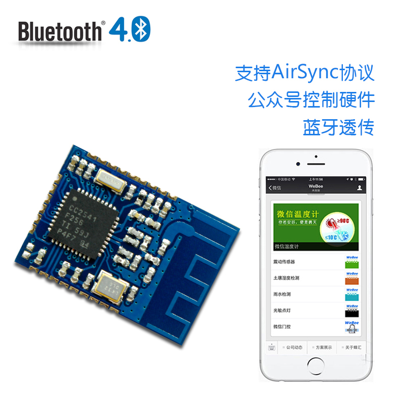 Bluetooth CC2541 BLE4.0 module supports AirSync Protocol Internet of things control intelligent hardware speech quality estimation of voice over internet protocol page 2