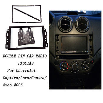 ダブル2 dinカーdvdフレーム、オーディオフィッティングアダプター、ダッシュトリムキット、筋膜用シボレーキャプティバ/lova/gentraで/アベオ