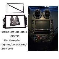 High Quality New Car DVD Frame Audio Fitting Adaptor Dash Trim Kits Facia Panel For Chevrolet