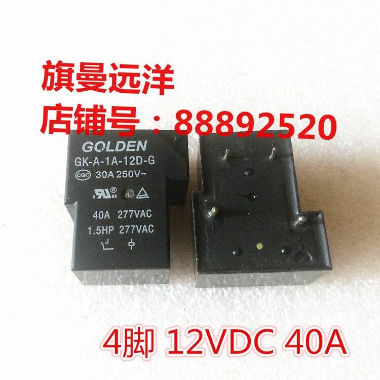 5PCS  835L-1A-C 835L-1A 12VDC 12V 8A RELAY