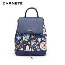 CARNETE Backpack Women's Bag Classic Girls Fashion School Bag PU Leather High Quality Travel Backpack Flower Fashion 2019 стоимость