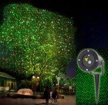 Ip68 водонепроницаемый наружный рождественские огни эльф лазерный проектор, Красный-зеленый перемещение Fireworm эффект новый год рождество проектор