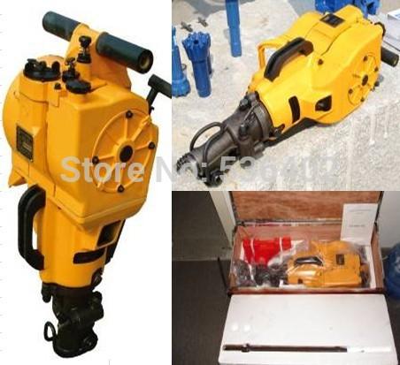 YN27 Hand Held Petrol Rock Drill Machine