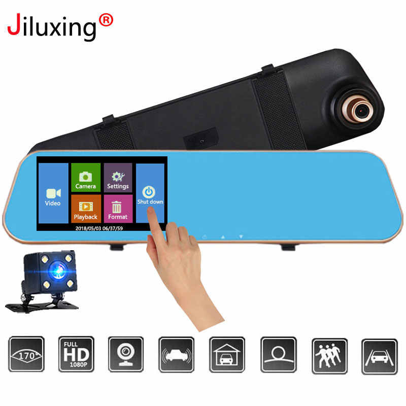 Jiluxing 4.3'' Car DVR version upgrade 1080P touch screen car camera rearview mirror Double lens Video Recorder dash cam