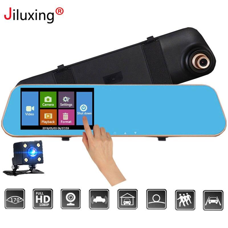 Jiluxing 4,3 ''coche DVR versión de actualización 1080 P pantalla táctil cámara de coche espejo retrovisor lente doble grabador de vídeo dash cam