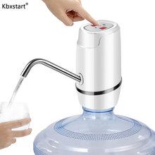 Kbxstart 0.3L 1.8L Fixed Water Quantity Electric Water Dispenser Pump Food Grade Material Dispensador De Agua With USB Charge