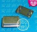 10 pcs 16 MHz cristal oscilador retangular de cristal ativa 16 M DIP4 20.4 * 12.8