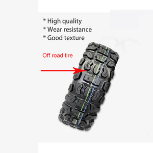 11Inch Inner Tube Off Road Veh