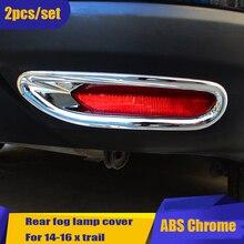 цена на ABS Chrome Rear Fog Light Lamp Cover Trim for 2014 2015 Nissan X-Trail X Trail XTrail Tail Fog Light Cover Car Styling Accessory