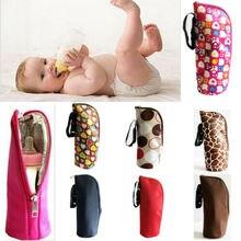 Детская Бутылочка для грудного молока, грелка, держатель носитель для хранения, переносная дорожная сумка