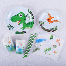 New Jungle Party Decorations Dinosaur Disposable Tableware Sets Paper Plates/Cups/Napkins Kids Birthday