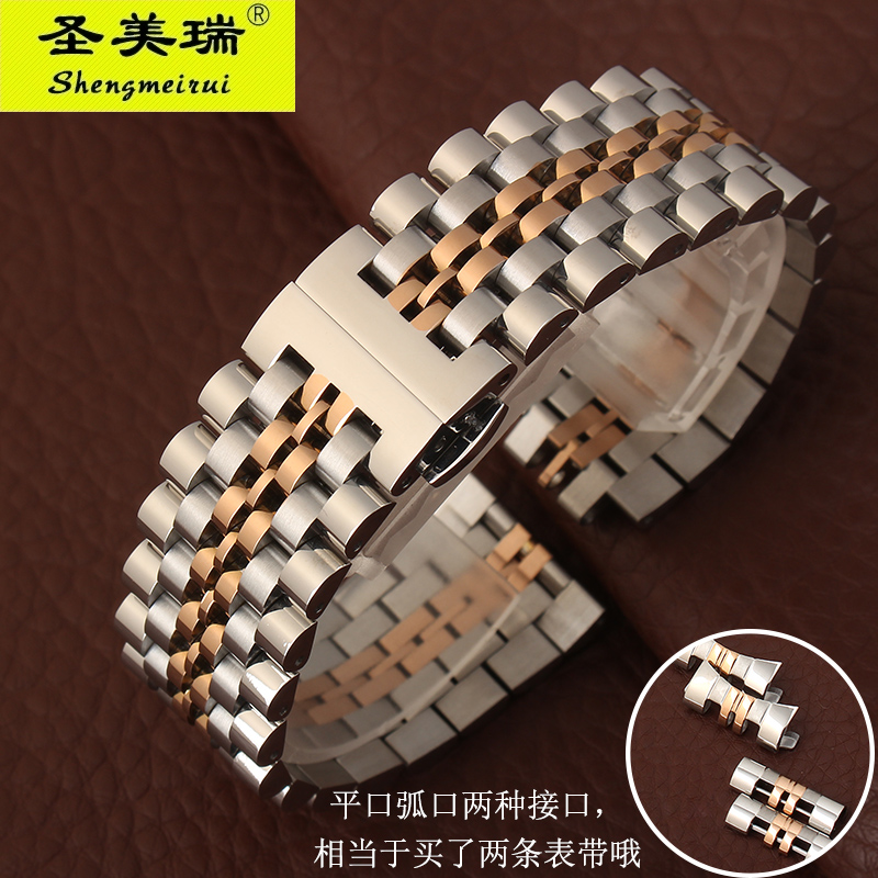 14 16 18 20 22MM Gold Jubilee Bracelet With Butterfly Deployment Clasp Solid Stainless Steel Watch Band For Men And Women Watch