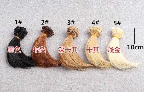 Hotsale 5Colors 10CM * 100CM Doll Høytemperaturperger For 1/3 1/4 - Dukker og tilbehør - Bilde 2