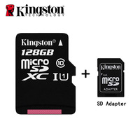 128G -SD adapter
