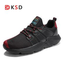 Men Running Shoes Most Popular Breathable Men's Run Shoes Outdoor Comfortable Walking Sport Sneakers Shoes 2018 Athletic Shoes