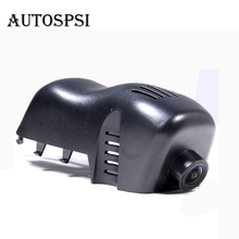 AUTOSPSI Safety fusebox powered WIFI HD 1080P car dvr camera with G-sensor for 2014-2015 VW Touareg