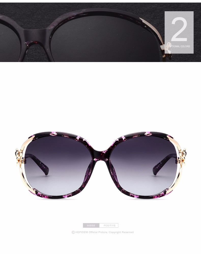 Hepidemd-New-Chanel-High-quality-polarized-sunglasses-H858_12