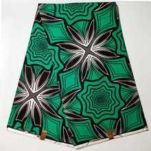 6 ярдов африканская вощеная ткань принтом для шитья платья зеленая