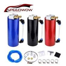 SPEEDWOW универсальный 0.45L алюминиевый гоночный маслоуловитель БАК может круглая банка резервуар для ловли топлива