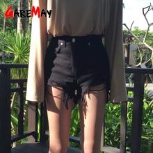 Shorts Denim Ripped Jeans SR01