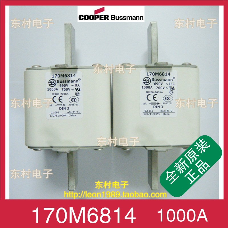 Fuse BUSSMANN 170M6814 170M6814D American fast -blow fuse 1000A 690V 1000 pcs fast blow glass fuses 3 15a 250v 5mm x 20mm