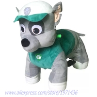 Battery Operated Electric Stuffed Dog Animal Kiddie Rides Game Machines