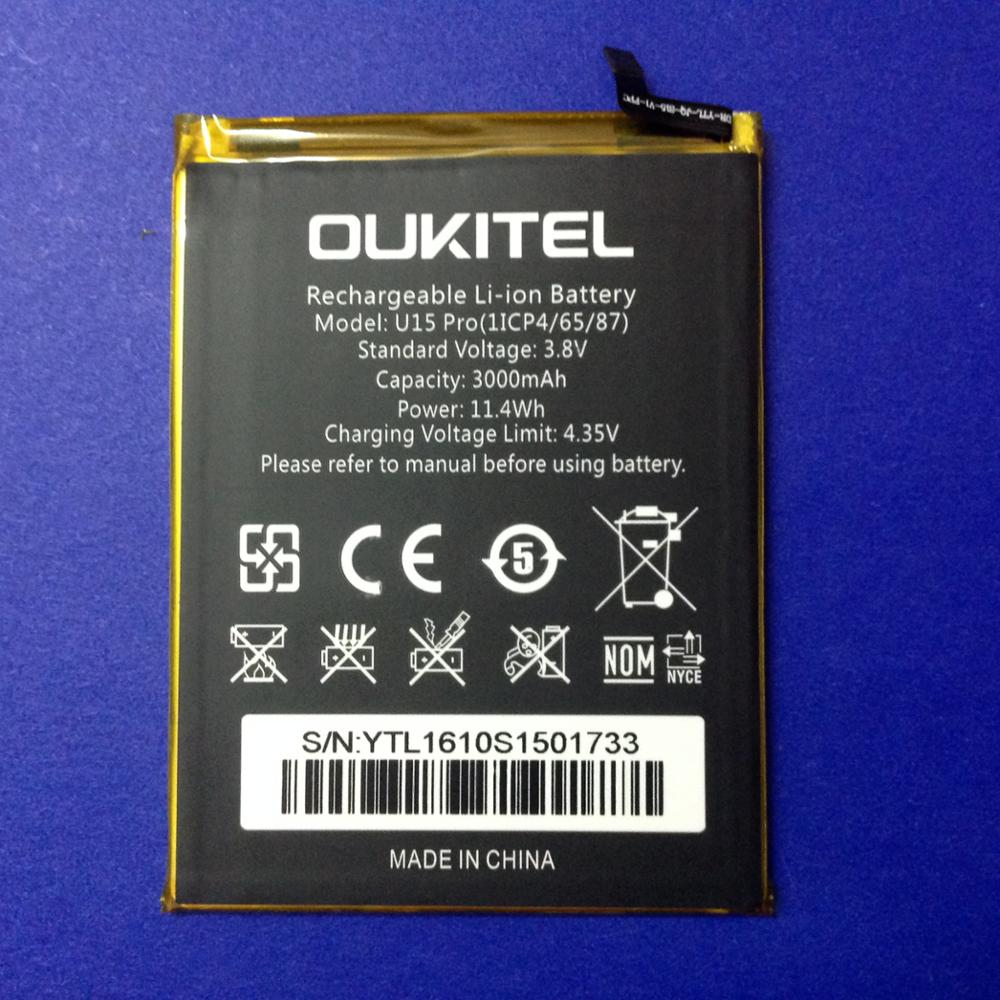 Original U15 pro Battery New 5.5inch oukitel u15 pro Mobile Phone Battery 3000mAh with Tracking Number