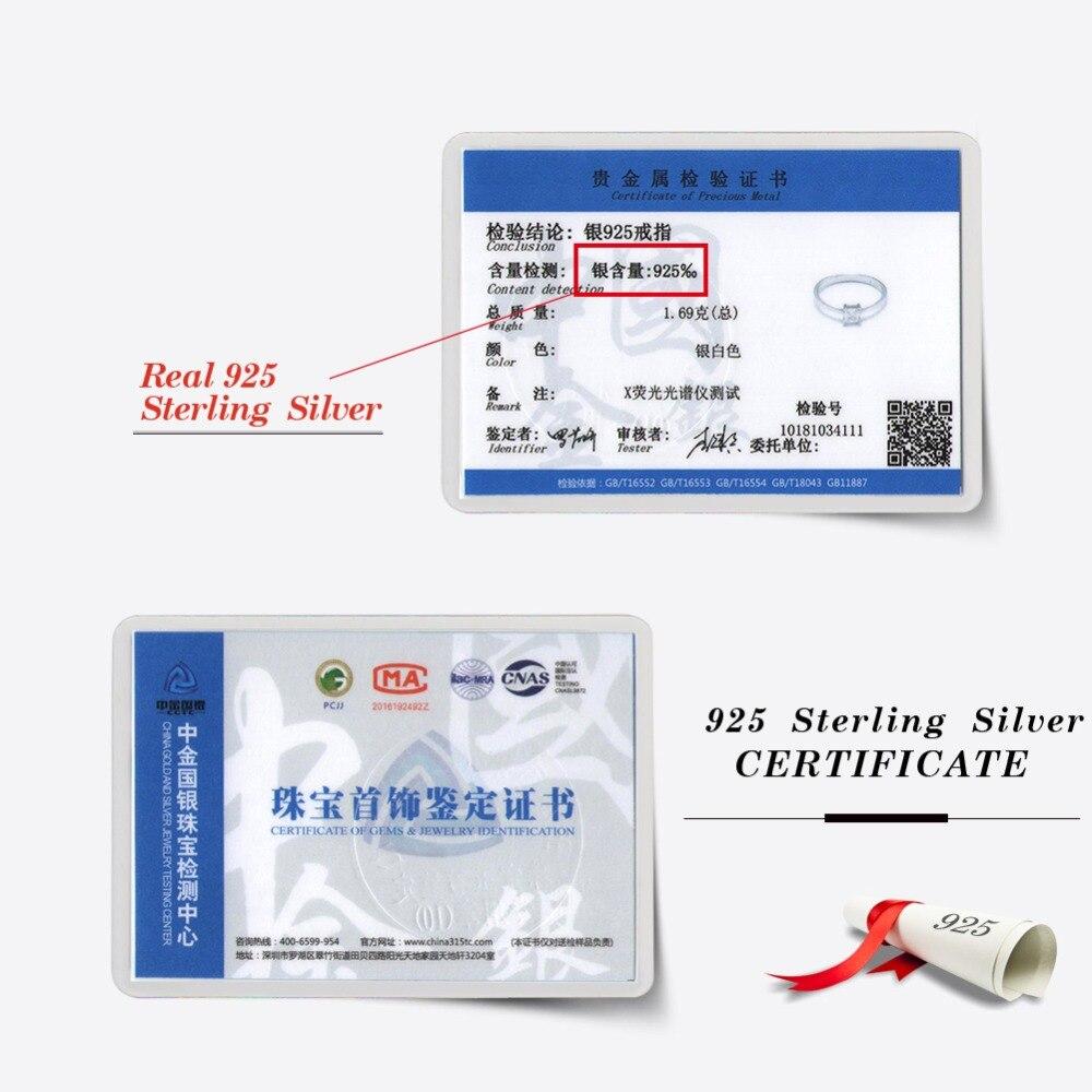 SR57-证书