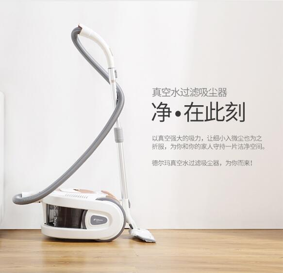 China guangdong Deerma DX928E vasilha úmida e seca aspirador de pó doméstico filtro de água 220-230-240v