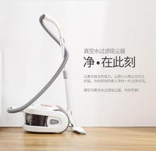 china guangdong Deerma DX928E wet and dry canister  vacuum cleaner household water filter 110-220-240v