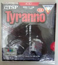 Original TSP TYRANNO t-20612 raw rubber table tennis rubber table tennis rackets racquet sports pingpong rubber