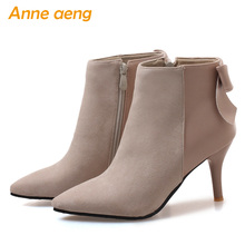 Купить с кэшбэком 2018 New Winter Women Ankle Boots High Thin Heel Pointed Toe Elegent Sexy Ladies Women Shoes Beige Snow Boots Big Size 33-46