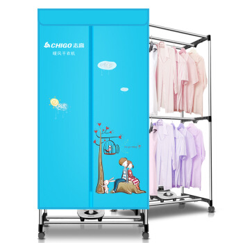 15kg 1000W Stainless Steel Tube Double Layer Clothes Dryer Home Electric Portable Clothes Drying Machine with Movable Towel Rack home portable electric clothes dryer double layer mute round 15kg large capacity 1050w foldable clothes drying machine wardrobe