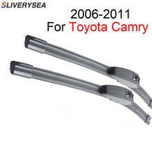 SLIVERYSEA Wiper Blades For Toyota Camry 2006-2011 24+20 High Quality Iso9001 Natural Rubber Clean Front Windshield F03 qeepei front wiper blades for fiat ducato 2006 2016 pair 26 22 high quality natural rubber clean windshield wiper cpc114