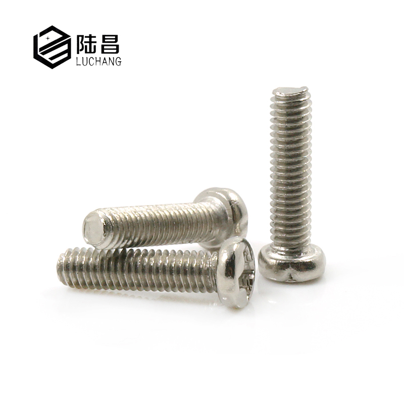 Фотография luchang free shipping 500pcs m1 m1.2 m1.4 round pan head electronic micro screws nickel phillips screw