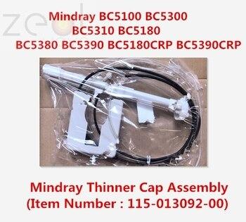 FOR Mindray BC5100 BC5300 BC5310 BC5180 BC5380 BC5390 BC5180CRP BC5390CRP Thinner Cap Assembly (Item Number : 115-013092-00)