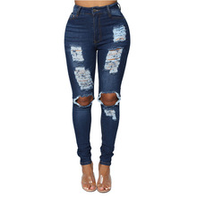 053ea4062f Frauen Promi Stil Mode Dark Blue Low Rise Dünne Distressed Gewaschen Stretch  Denim Jeans Für Frauen Zerrissene Hosen