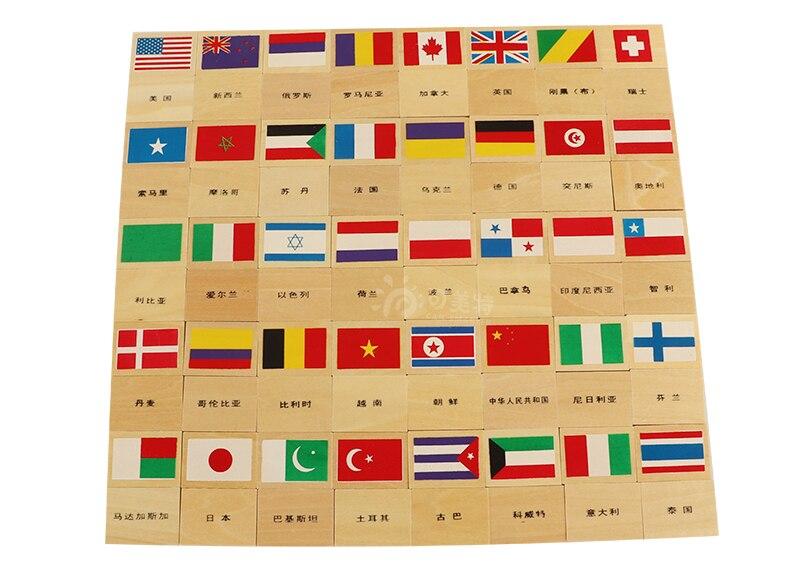 国旗多米诺_10