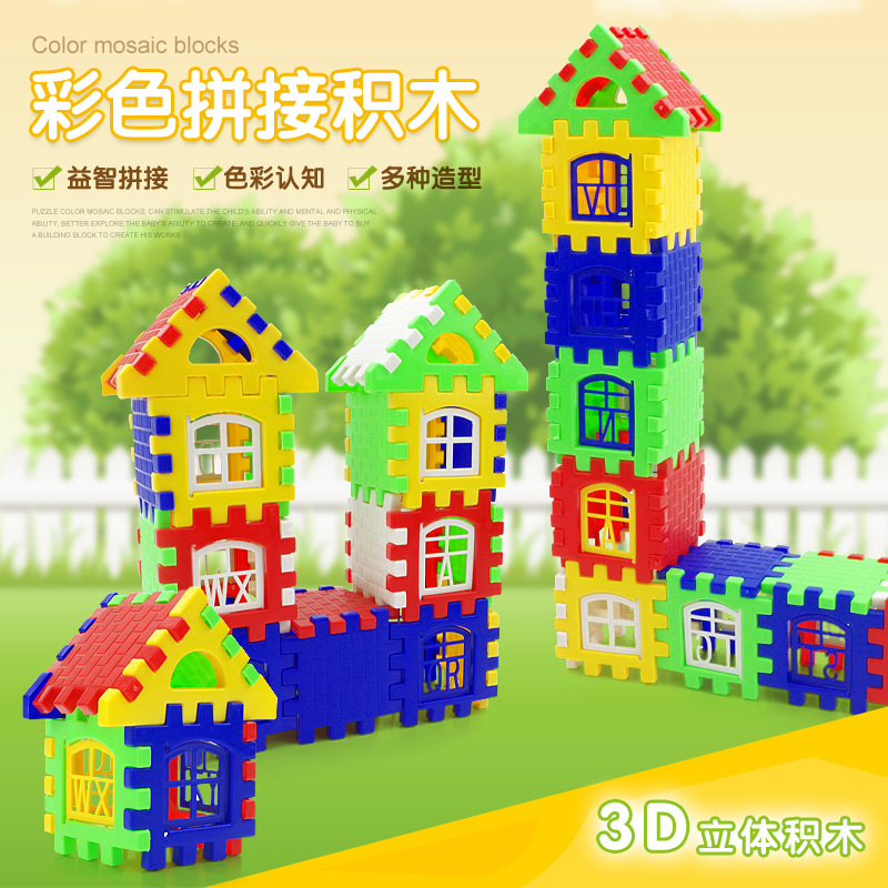Large Children's Educational Enlightenment Plastic Spell Inserted Into The Building Block Kindergarten Early Education Toys