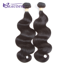 Diva hair weave reviews online shopping diva hair weave reviews beau diva hair brazilian body wave hair weave bundles 2pcs 100 human hair bundles remy pmusecretfo Images