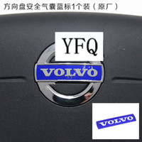 Car Styling Interior Alumin Car Steering Wheel Safety Car Sticker Standard Fit For VOLVO S60 S60L