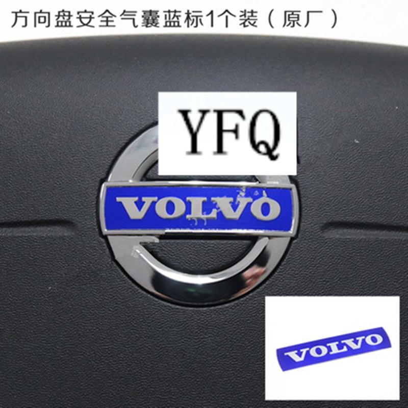 Car styling Interior alumin car steering wheel safety car sticker standard fit for 2012-2016 VOLVO S60 S60L V60 XC60 V40 dee car accessory for volvo s60 xc60 s80 xc70 v60 v40 aluminium refit steering wheel shift paddle shifter extension sticker