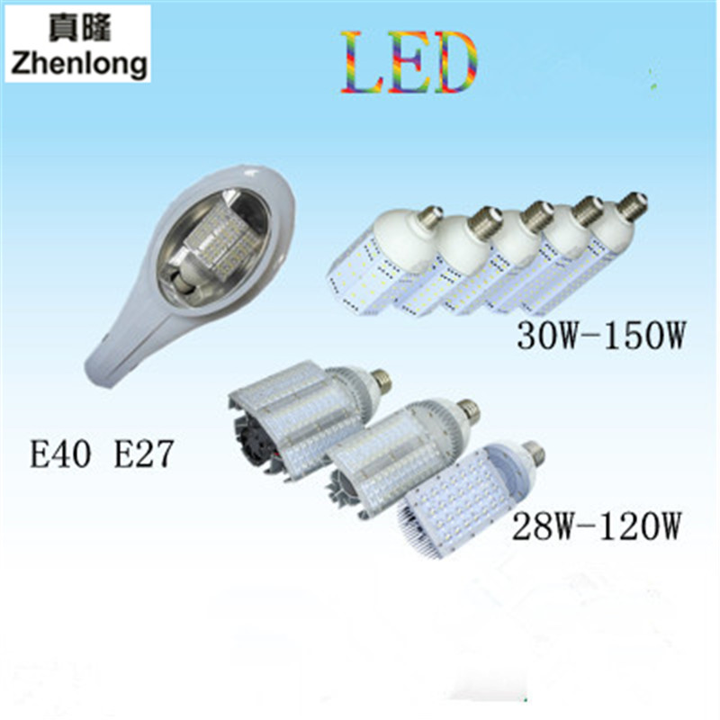 Light Industrial Gas Turbine: E40 LED Corn Light Industrial Street Lamp High Power E40