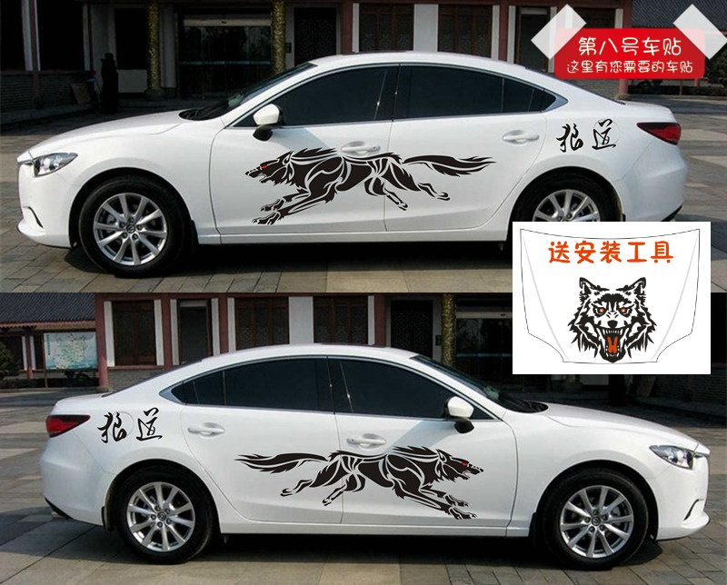 popular wolf car decals buy cheap wolf car decals lots from china wolf car decals suppliers on. Black Bedroom Furniture Sets. Home Design Ideas