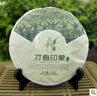 Gifted impression Puer tea font b health b font font b care b font unbuttressed early