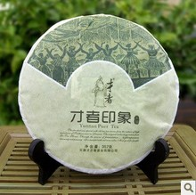 Gifted impression Puer tea health care unbuttressed early spring cake Chinese yunnan puerh 357g  the China pu er cha products
